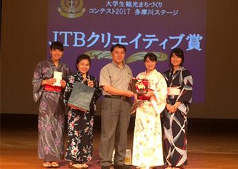 JTB 3